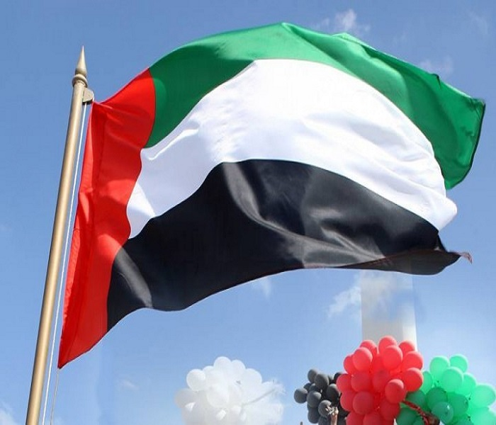 UAE Flag National Day