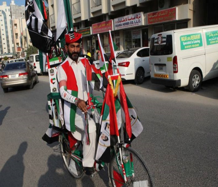 UAE National Day pics