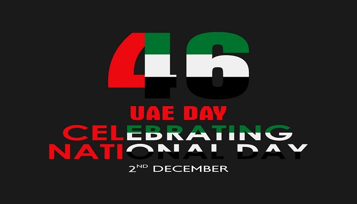 46th UAE National Day Celebrations