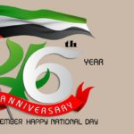 47th UAE national day Quotes, Wishes, celebrations