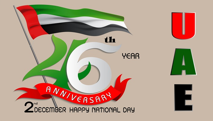 46th UAE National Day Designs