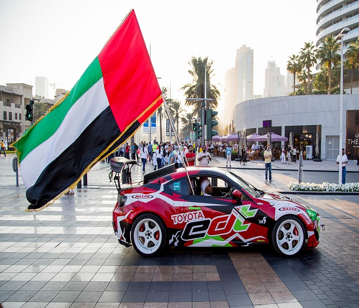 National Day OF UAE Wallpapers