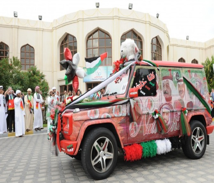 UAE National Day Celebrations