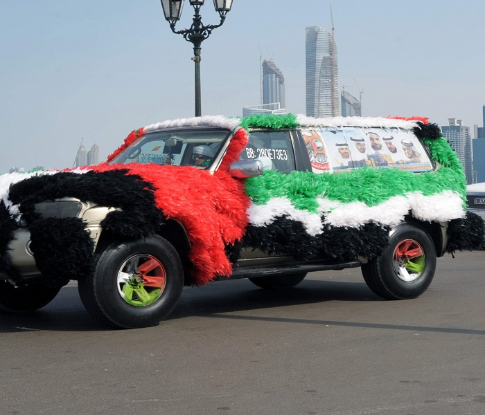 46th UAE National Day Celebrations Ideas