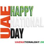 Happy National Day UAE 2018, Greetings