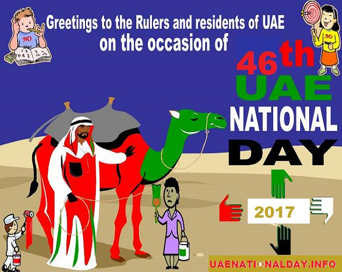 Happy National Day UAE Greetings