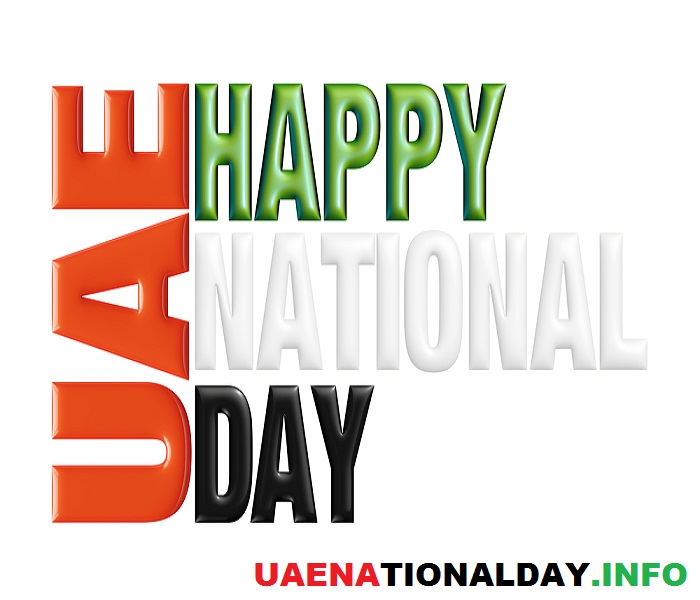 Happy National Day UAE