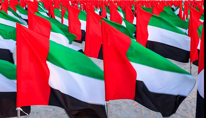 Happy UAE National Day Flag Images