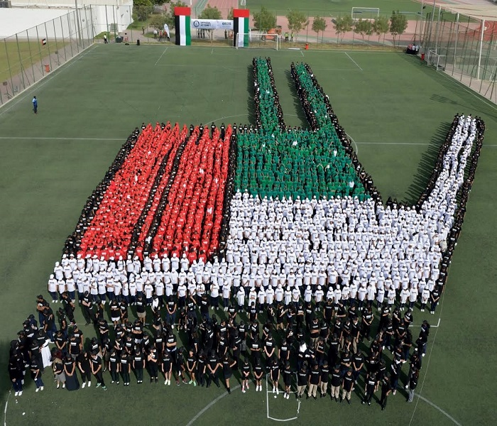 Image Of National Day UAE