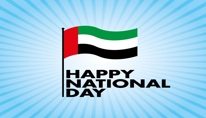 National Day Of Uae Wishes