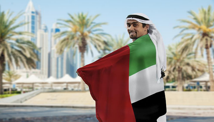 UAE National Day Celebration
