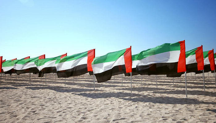 UAE National Day Images