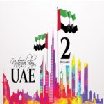 70+ UAE National Day Wallpaper
