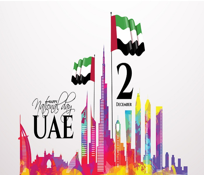 UAE National Day Wallpapers 2017