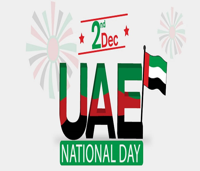 46th UAE National Day