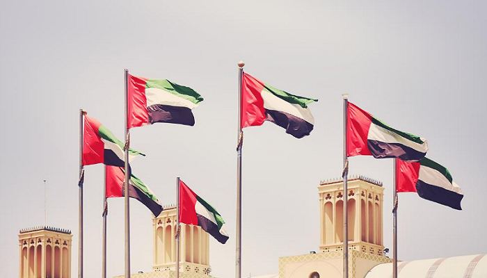 UAE National Day flag Images
