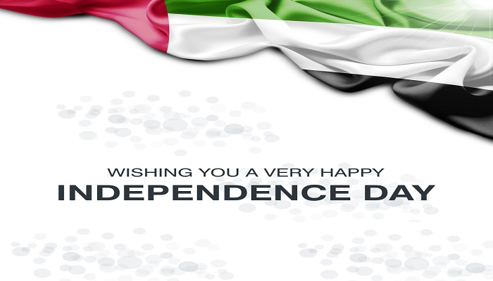 Uae Wishes