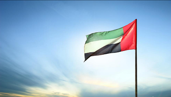 United Arab Emirates National Day HD Images