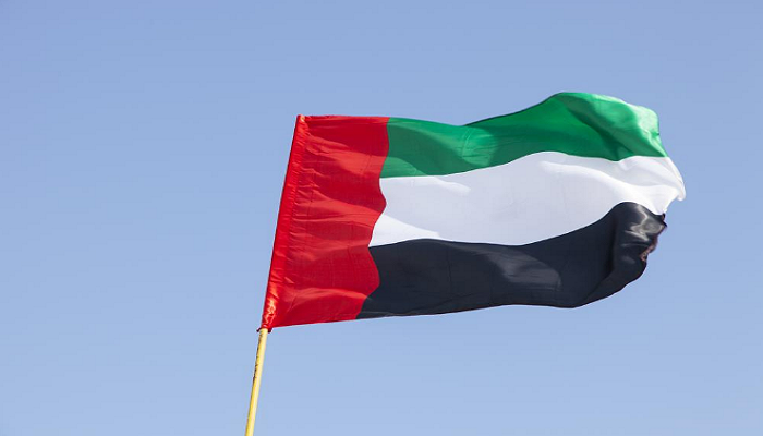 United Arab Emirates National Day Images HD
