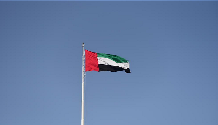 United Arab Emirates National Day Images New