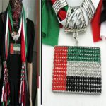 UAE National Day Deals- Offers, 2021