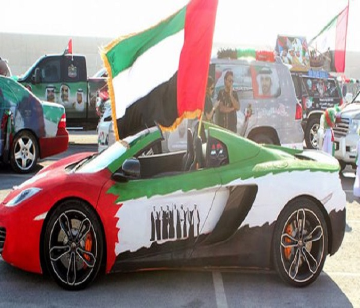 UAE National Day Decoration Ideas