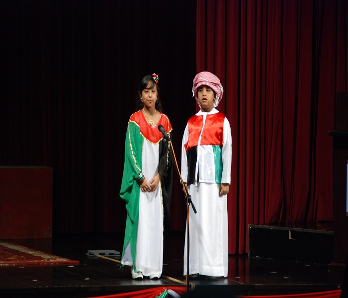 UAE National Day Dreeses