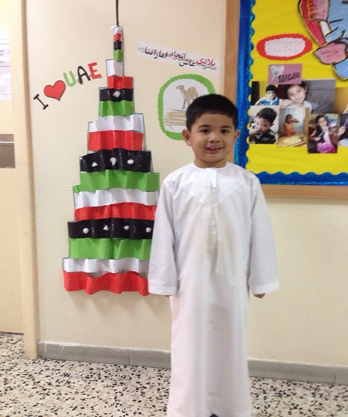 UAE National Day Dress Ideas For Boys