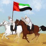 UAE National Day Drawings [2021]