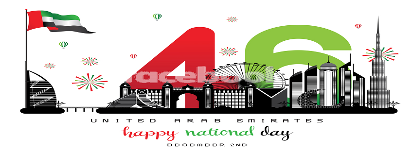 Cover Photos For UAE National Day