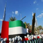 15+UAE National Day Images New- Photos, Cover Photos and Posters {2018}