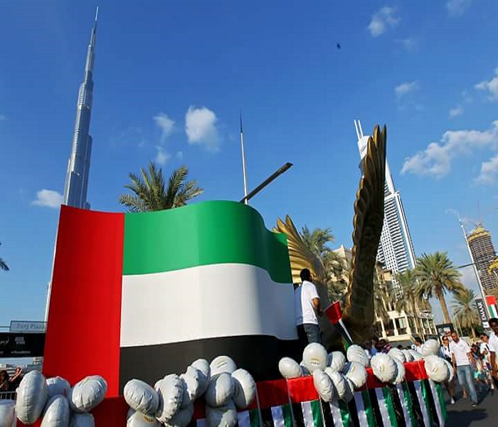 Uae National Day Images New