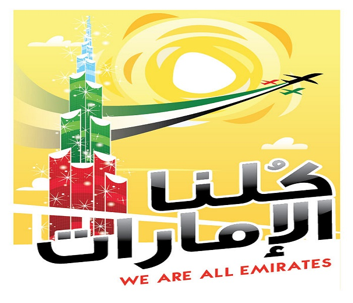 Uae National Day Poster Design
