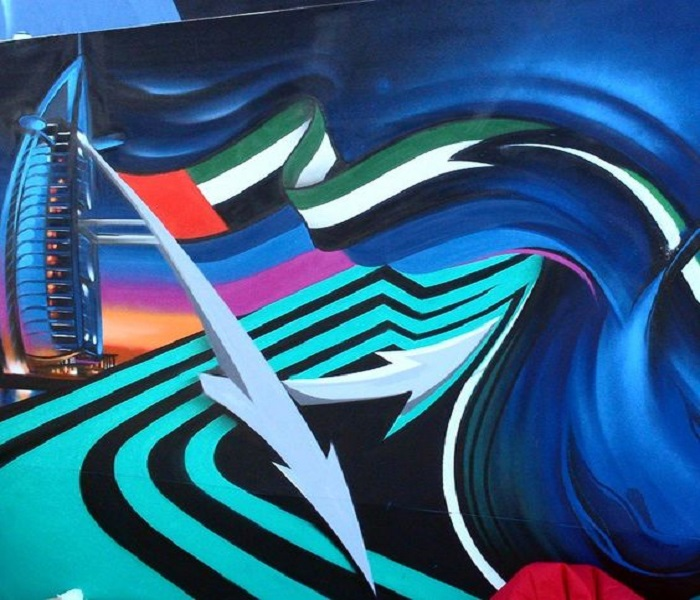 Uae National Day PosterS