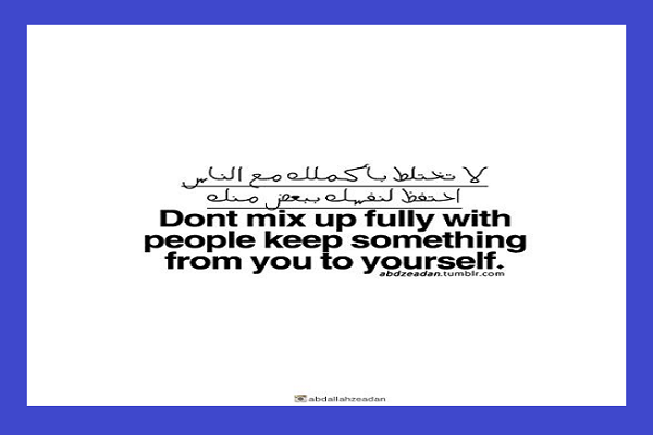 Arabic Quotes With English