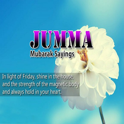 Best ever jumma mubarak images quotes wishes in 2018 latest in light of friday shine in the house m4hsunfo