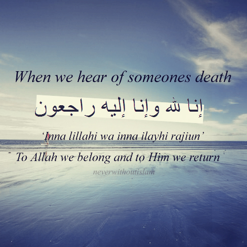 Image of: Life Islamic Quotes About Death Good Housekeeping 2018 Best Beautiful Islamic Quotes About Life With Images In