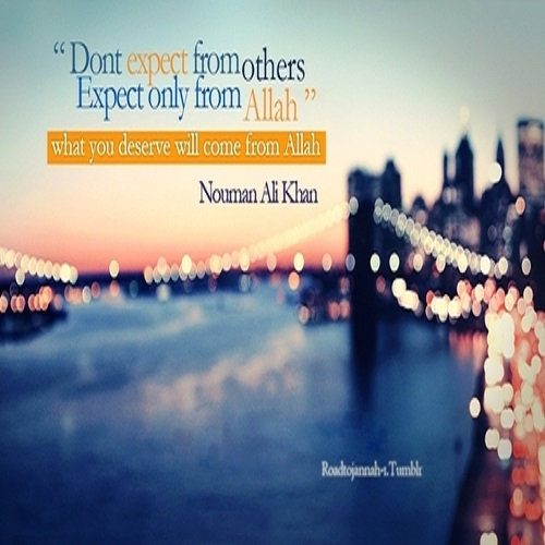 Islamic Quotes About Life In HD
