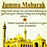 ***Best*** Ever Jumma Mubarak Images, Quotes & Wishes in 2018 [Latest]