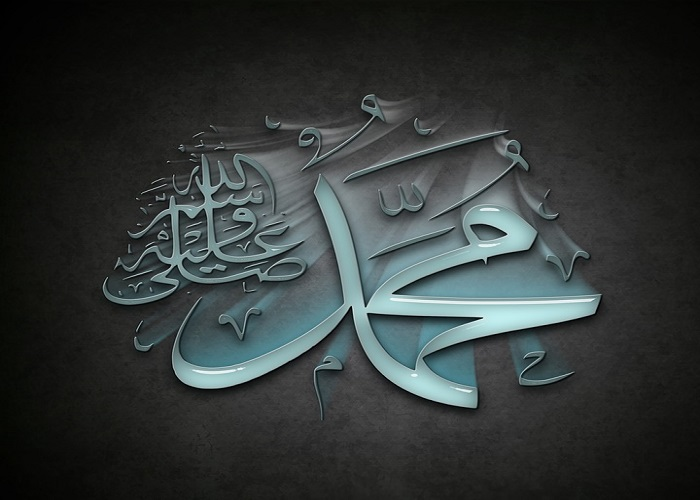 Islamic HD Wallpapers 1080