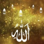 Islamic Wallpapers- {HD 3D 1080P} Download Free For Mobile, IPhone and PC