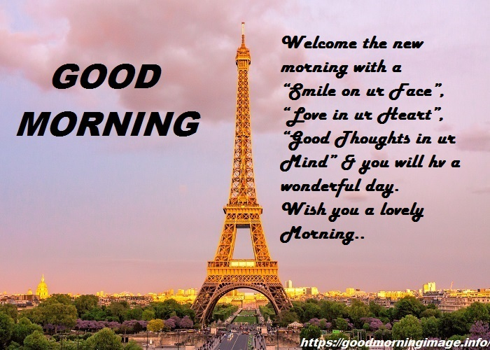 Good Morning SMS And Wallpaper