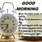 Good Morning SMS Amazing Collection 2021 Send Beautiful Messages