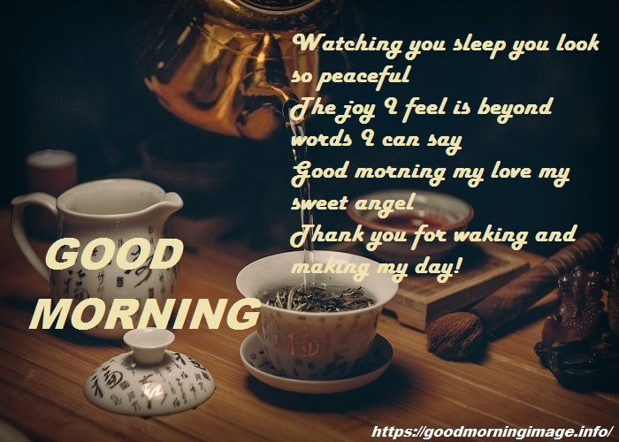 Good Morning SMS With Poems